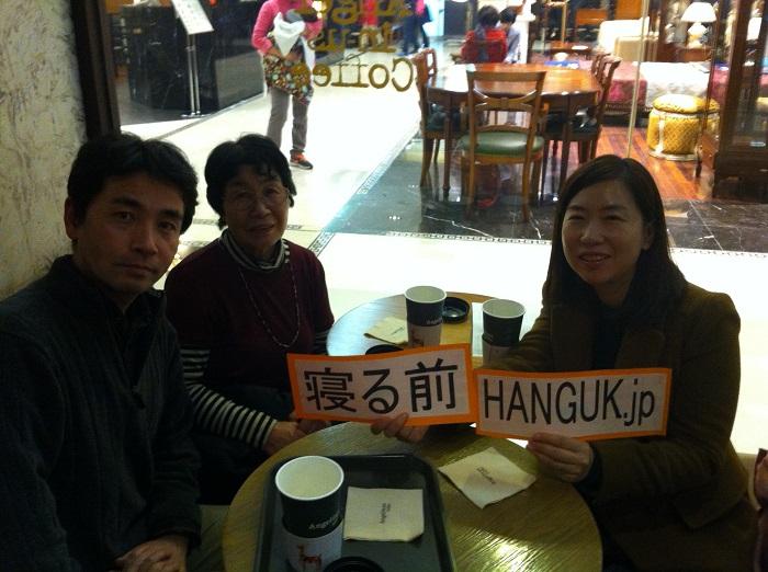 2015_01_05_hanguk.jpg