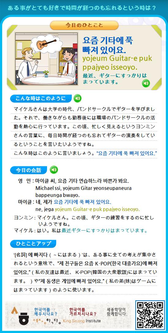 56_img(일본어).jpg