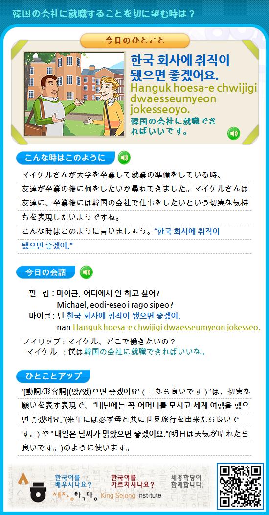 55_IMG~1.JPG