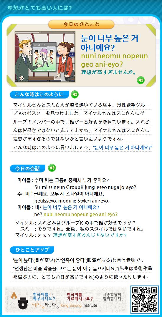 49_IMG~1.JPG