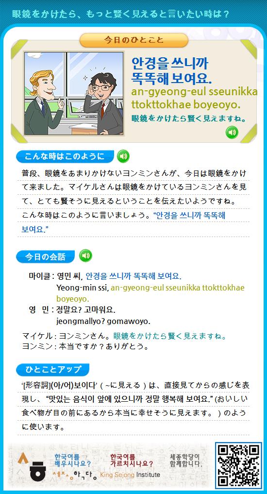 59_IMG~1.JPG