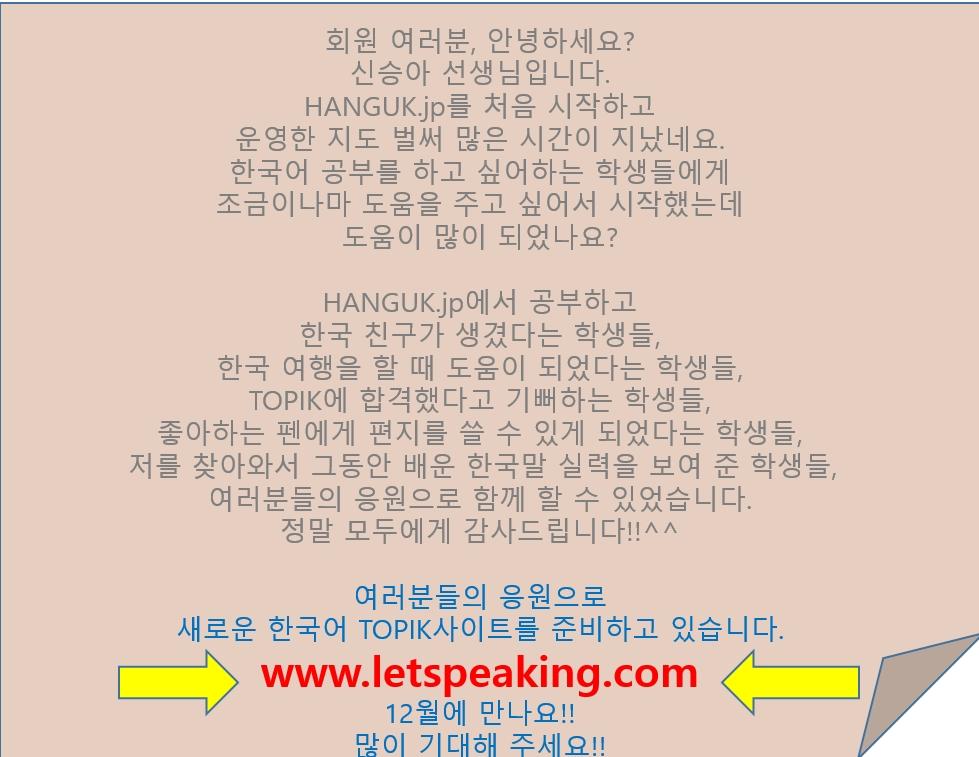 korea20200915_230642..jpg